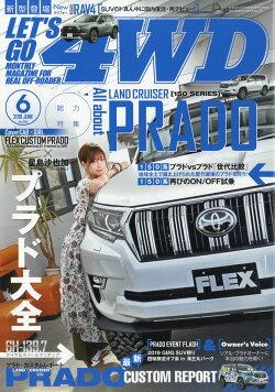 LET'S GO (レッツゴー) 4WD 2019年 06月号 [雑誌]