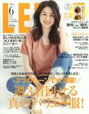 コンパクト版 LEE (リー) 2019年 06月号 [雑誌]