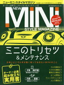 NEW MINI STYLE MAGAZINE (ニューミニ・スタイルマガジン) 2019年 06月号 [雑誌]