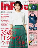 In Red (インレッド) 2019年 06月号 [雑誌]
