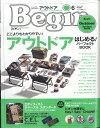 Begin (ビギン) 2019年 06月号 [雑誌]