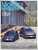 Motor Magazine (モーター マガジン) 2019年 06月号 [雑誌]