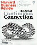 Harvard Business Review 2019年 06月号 [雑誌]