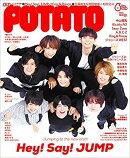 POTATO (ポテト) 2019年 06月号 [雑誌]