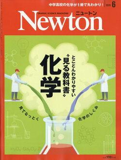 Newton (ニュートン) 2019年 06月号 [雑誌]