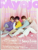 ちっこいMyojo (ミョウジョウ) 2019年 06月号 [雑誌]