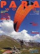 PARA WORLD (パラ ワールド) 2019年 06月号 [雑誌]
