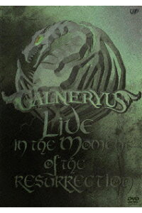 GALNERYUS/LIVE_IN_THE_MOMENT_OF_THE_RESURRECTION〈2枚組〉