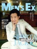 MEN'S EX (メンズ・イーエックス) 2019年 06月号 [雑誌]