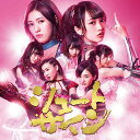 シュートサイン (初回限定盤 CD+DVD Type-D) [ AKB48 ]