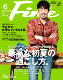 FINE (ファイン) 2019年 06月号 [雑誌]