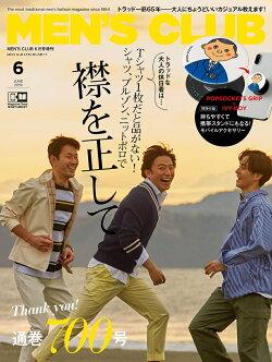 MEN'S CLUB (メンズクラブ) 2019年 06月号ポップソケッツ付録つき特別版 [雑誌]