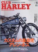 CLUB HARLEY (クラブ ハーレー) 2019年 06月号 [雑誌]