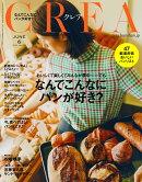 CREA (クレア) 2019年 06月号 [雑誌]