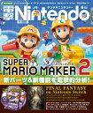 電撃Nintendo (ニンテンドー) 2019年 06月号 [雑誌]