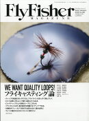 Fly Fisher (フライフィッシャー) 2019年 06月号 [雑誌]