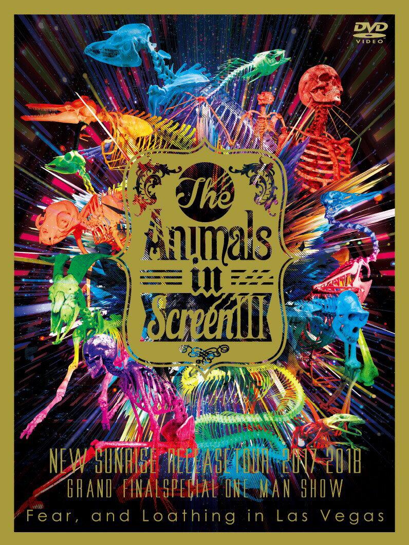 Animals In Screen III [ Fear,and Loathing in Las Vegas ]