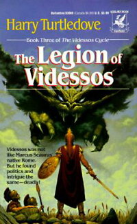 Legion_of_Videssos