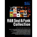 R&B・ソウル&ファンク・コレクション (ソウル・ベース・スコア)
