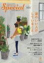 PHP (ピーエイチピー) スペシャル 2019年 06月号 [雑誌]