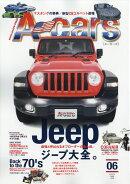 A-cars (エーカーズ) 2019年 06月号 [雑誌]