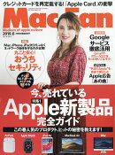 Mac Fan (マックファン) 2019年 06月号 [雑誌]
