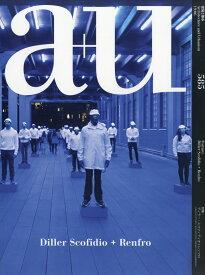 a+u (エー・アンド・ユー) 2019年 06月号 [雑誌]
