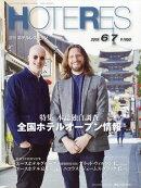 週刊 HOTERES (ホテレス) 2019年 6/7号 [雑誌]