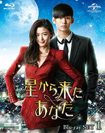 星から来たあなた Blu-ray SET1【Blu-ray】 [ キム・スヒョン ]