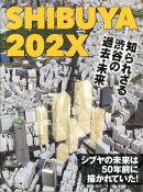 SHIBUYA 202X