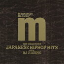 JAPANESE HIP HOP HITS Mixes by DJ HAZIME