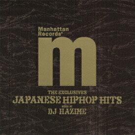 JAPANESE HIP HOP HITS Mixes by DJ HAZIME [ DJ HAZIME ]