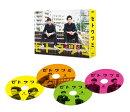 セトウツミ DVD-BOX