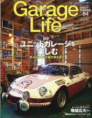 Garage Life (ガレージライフ) 2020年 07月号 [雑誌]