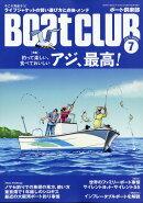 Boat CLUB (ボートクラブ) 2020年 07月号 [雑誌]