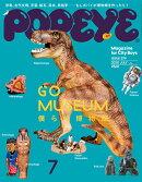 POPEYE (ポパイ) 2020年 07月号 [雑誌]