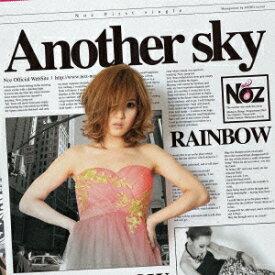 Another sky [ Noz ]