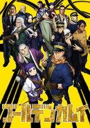 ゴールデンカムイ 第六巻(初回限定版)【Blu-ray】