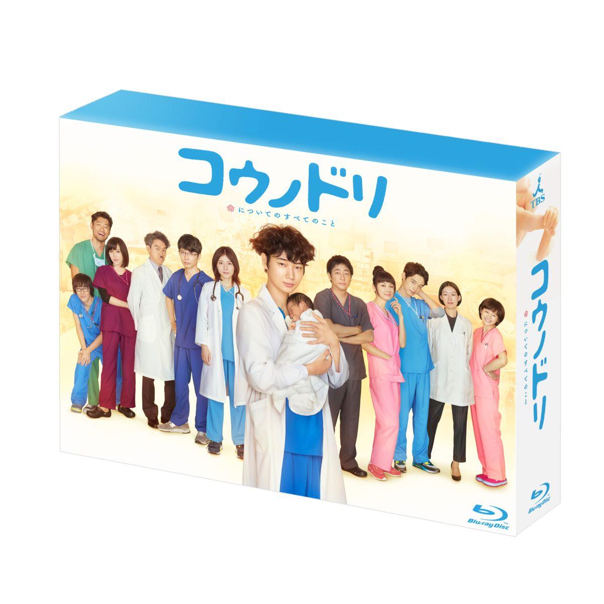 コウノドリ Blu-ray BOX【Blu-ray】 [ 綾野剛 ]