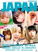 ROCKIN'ON JAPAN (ロッキング・オン・ジャパン) 2020年 07月号 [雑誌]