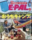 BE-PAL (ビーパル) 2020年 07月号 [雑誌]
