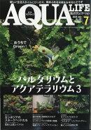 月刊 AQUA LIFE (アクアライフ) 2020年 07月号 [雑誌]
