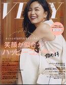 バッグinサイズVERY(ヴェリィ) 2020年 06・07月合併号 [雑誌]