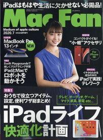Mac Fan (マックファン) 2020年 07月号 [雑誌]