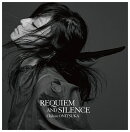 【楽天ブックス限定先着特典】20th anniversary オールタイムベストアルバム「REQUIEM AND SILENCE」 (プレミアム・…