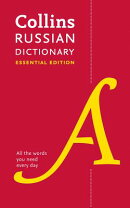 Collins Russian Dictionary: Essential Edition