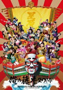 3Bjunior LIVE FINAL 俺の藤井 2014 [ 3Bjunior ]