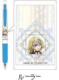 『Fate/Apocrypha』 サラサボールペン/ルーラー