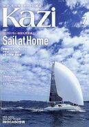 KAZI (カジ) 2020年 07月号 [雑誌]