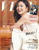 VERY (ヴェリィ) 2020年 06・07月合併号 [雑誌]